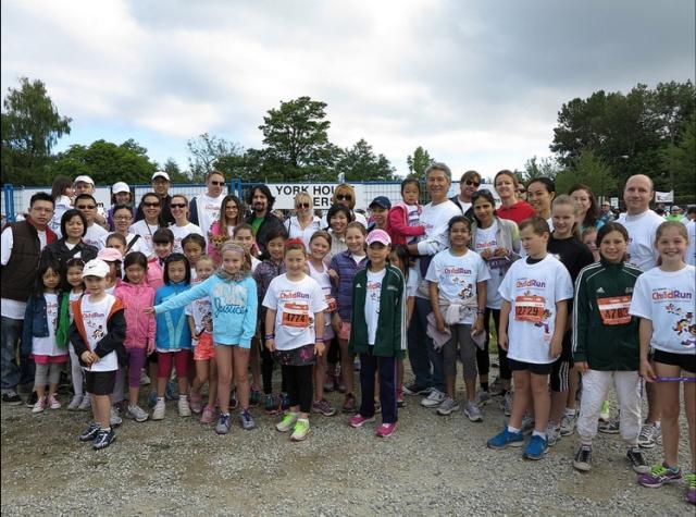 YHS Tigers Child Run Team 2013